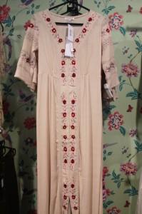 Glamorous - Maxi Dress - £53.95
